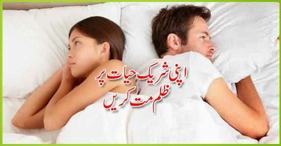 Pakistan sex side